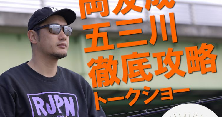 レイドジャパンストアイベント5/26 10:00~より開催!!!